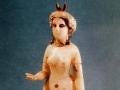 ISHTAR, Middle East, c. 1000 B.C.E.